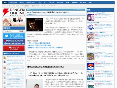 http://news.dengeki.com/elem/000/000/365/365597/
