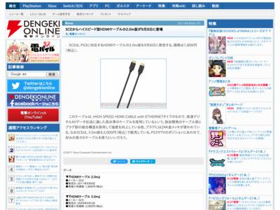 http://news.dengeki.com/elem/000/000/392/392880/