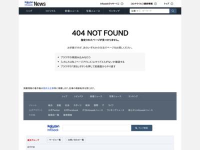 http://news.infoseek.co.jp/article/21gendainet000162698