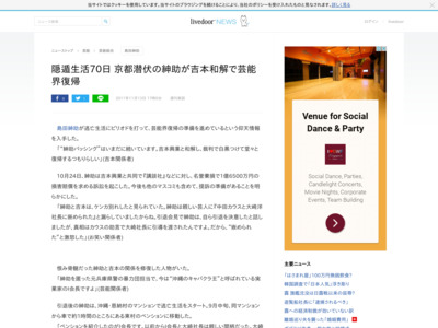 http://news.livedoor.com/article/detail/6023336/
