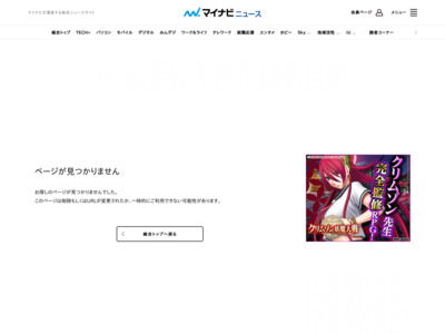 http://news.mynavi.jp/c_career/level1/yoko/2012/03/10_8.html