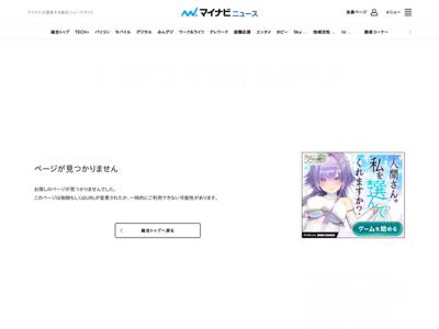 http://news.mynavi.jp/c_cobs/jijinews/trend/2012/01/2610pt1.html