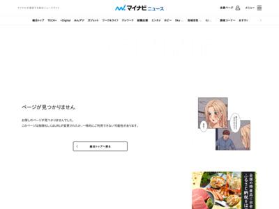 http://news.mynavi.jp/c_cobs/jijinews/trend/2012/03/0410pt1.html
