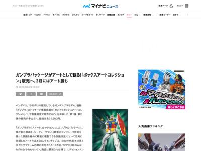 http://news.mynavi.jp/news/2012/02/29/058/index.html