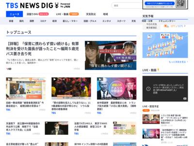 News i