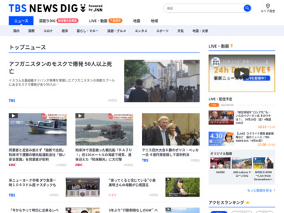 http://news.tbs.co.jp/newseye/tbs_newseye4686799.html