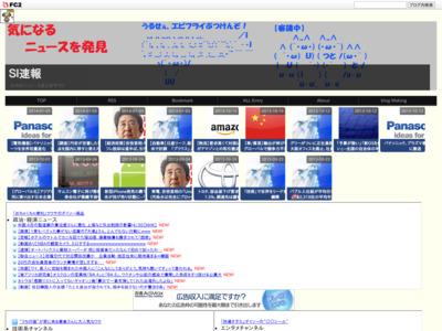 ニュース/ITチャンネル