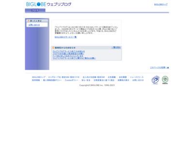 ニコニコ動画のブログ    〜狂信者の塔〜