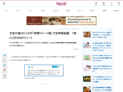 http://nlab.itmedia.co.jp/nl/articles/1112/14/news041.html