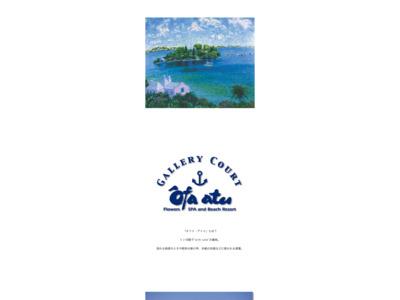 Gallery Court Ofa atu