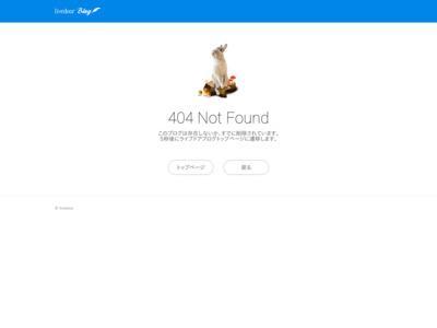 おいどんNews24
