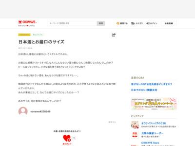 http://okwave.jp/qa/q7193983.html