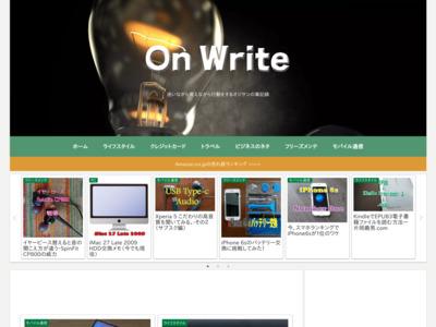 On Write|小さい会社の経営者が語る楽しんで儲ける仕事のハナシ