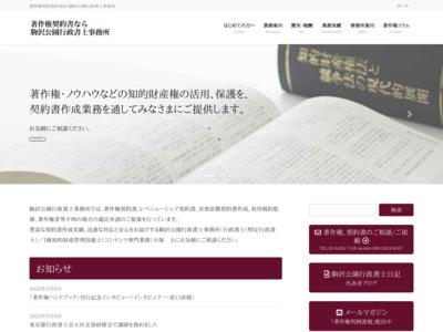 http://ootsuka-houmu.com/