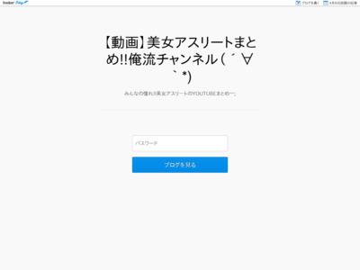 女好き!!男の為の俺流チャンネル(´∀`*)