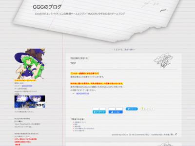【☆GGG☆氏】<br>GGGのブログ