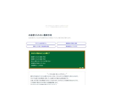 お得情報サイト