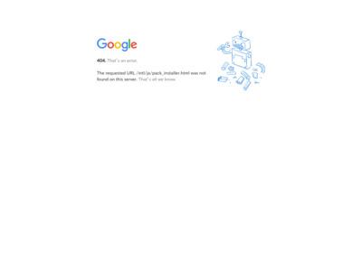 http://pack.google.com/intl/ja/pack_installer.html
