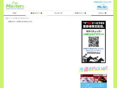 アクセス&小遣いアップのページ