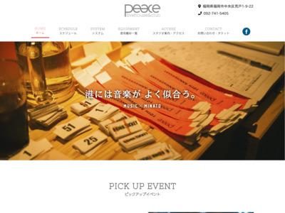福岡のライブハウス ピース(Livehouse&Club PEACE)