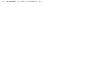 http://photozou.jp/photo/photo_only/917764/77065798
