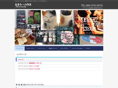 日本エステテック協会・認定エステシャンが貴女の輝く素肌を目指します。