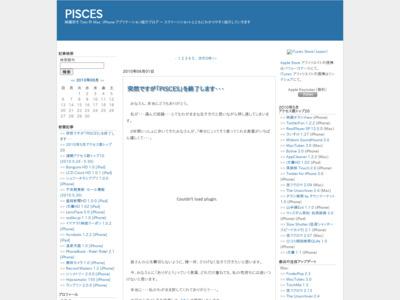http://pisces-319.seesaa.net/