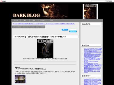 http://pkface.blog137.fc2.com/blog-entry-108.html