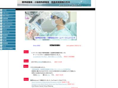 聴神経腫瘍の外科