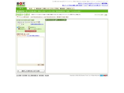 http://pt.afl.rakuten.co.jp/c/099c6446.519b87a7/?url=http%3a%2f%2fweb.travel.rakuten.co.jp%2fportal%2fmy%2frt_map.main%3ff_no%3d%26f_dai%3d%26f_chu%3d%26f_shou%3d%26f_sai%3d%26f_nen1%3d%26f_tuki1%3d%26f_hi1%3d%26f_nen2%3d%26f_tuki2%3d%26f_hi2%3d%26f_adult_su%3d1%26f_s1%3d0%26f_s2%3d0%26f_y1%3d0%26f_y2%3d0%26f_y3%3d0%26f_y4%3d0%26f_heya_su%3d1%26f_kin%3d999999%26f_kin2%3d0%26f_setubi%3d%26f_teikei%3d%26f_sort%3d%26f_image%3d%26f_hyoji%3d%26f_squeezes%3d%26f_mode%3dnormal%26f_ido%3d125972.94%26f_kdo%3d503514.95