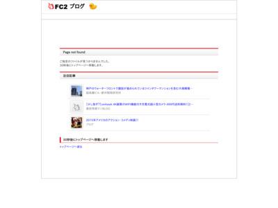 【Ray氏】<br>Ray's Blog