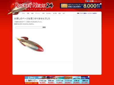 http://rocketnews24.com/2011/11/10/151268/