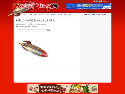 http://rocketnews24.com/2012/02/09/180987/