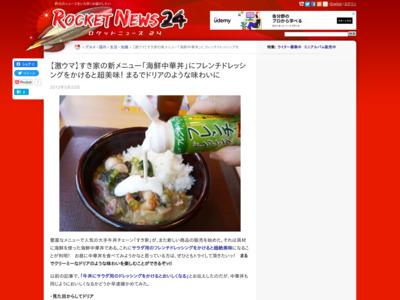 http://rocketnews24.com/2012/05/23/214611/