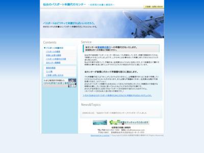 http://ryoken.matsunoo.com/ryoken/