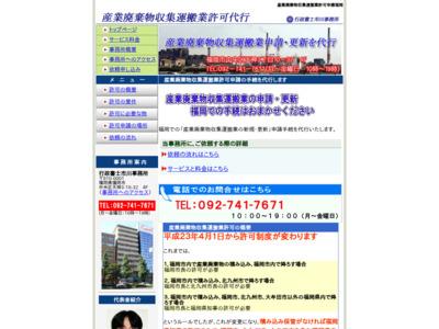 http://sanpaiun.office-ichikawa.com/