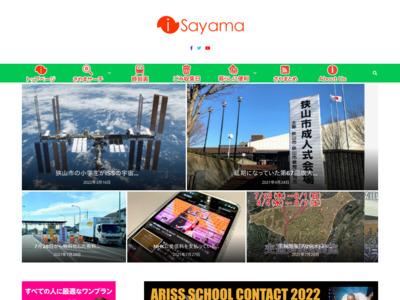 i Sayama