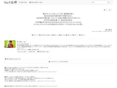 http://sekihi.net/stones/11840