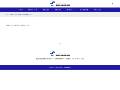 http://sekiyeg.com/wp-content/uploads/2012/04/tontenkan05.pdf