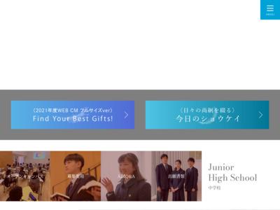 http://sh.shokei.jp/