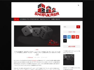 http://shibukasa.com/