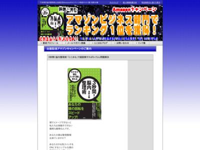 http://shigenotaiyo.com/nikomarubook/