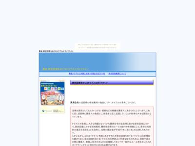 http://shikikin.sokowonantoka.com/