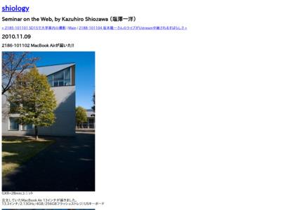 http://shiology.com/shiology/2010/11/2186-101102-mac.html