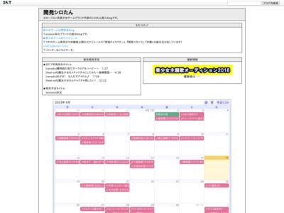 http://sirotan2005.blog14.fc2.com/blog-entry-13.html