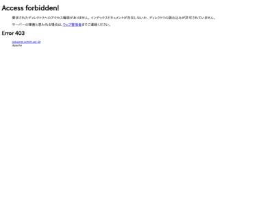 白浜雅司のホームページ