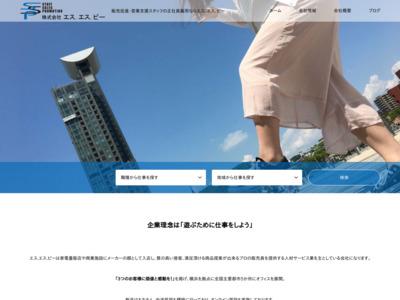 株式会社エスエスピー SSP
