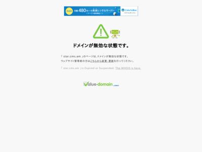 ゲーム情報サイト