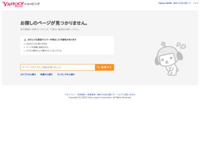 イー・ストア・ビューティー Yahoo!ショッピング店