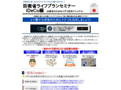 名医navi-Japan